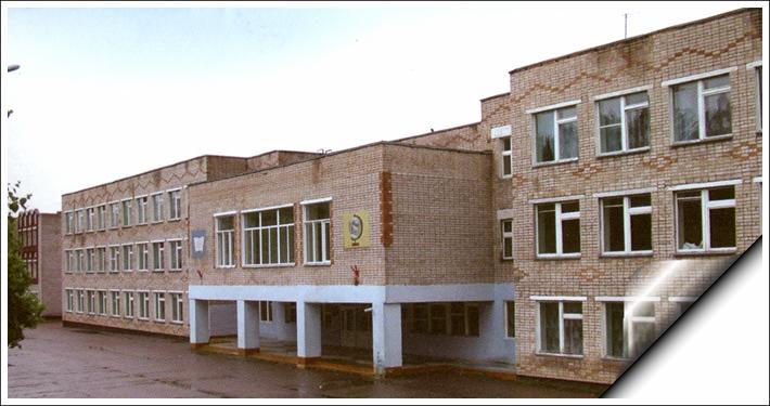 Старейшее учебное заведение города Межгорье, которое ведет свою